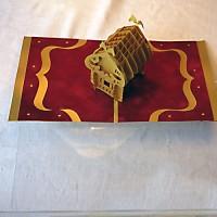 3D Greeting Card ROYAL