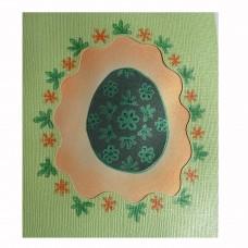 Light Easter Egg